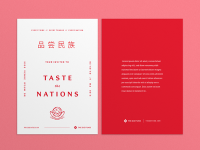 Taste The Nations Comp world nation taste invite invitation west east mandarin red bold font branding type vector typography logo simple icon minimal illustration design