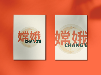 Chang'e vector design illustration typography chinese moon