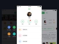 Dongdianweixiao app