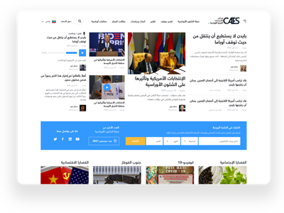 Eurasia eurasia arabic magazine news design ui
