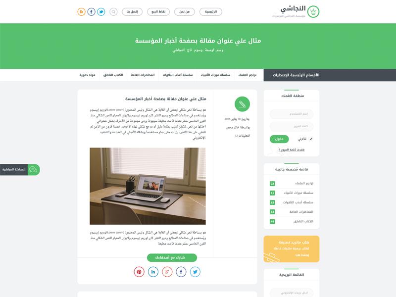 Aldrs design web design ux ui design white arabic araby ui