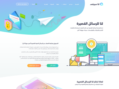 Lana Services - SMS illustration flat colorful design clean ui ux sms corporate shadows