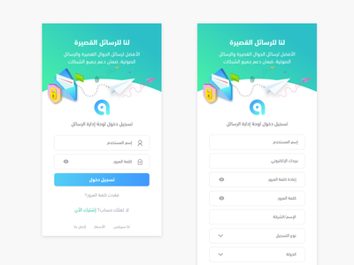 SMS Panel Login Register illustration flat colorful design clean ui ux sms corporate shadows sms dashboard