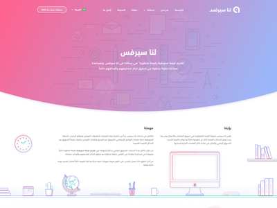 Lana Services   About illustration flat colorful design clean ui ux apps page website corporate