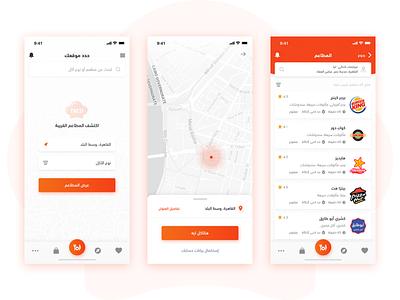 Taco app ux design ui