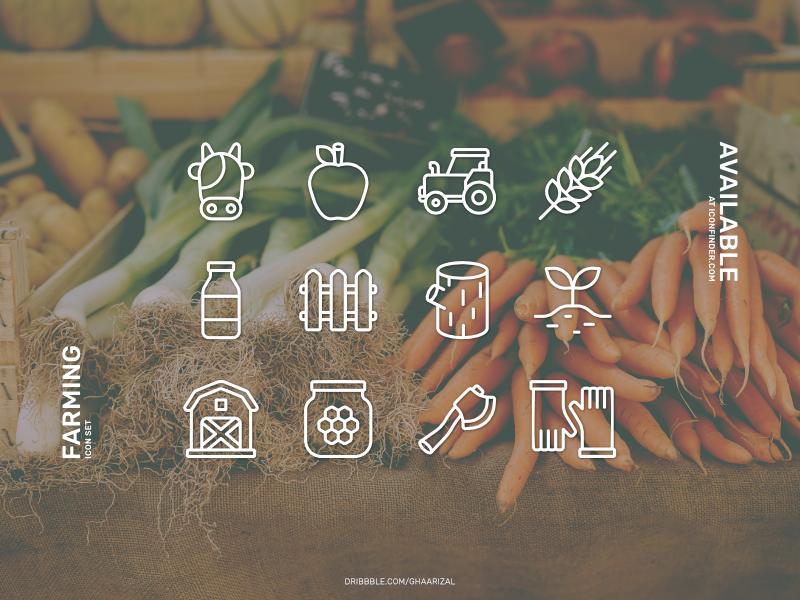 Farm Icon ui  ux illustration vector icons