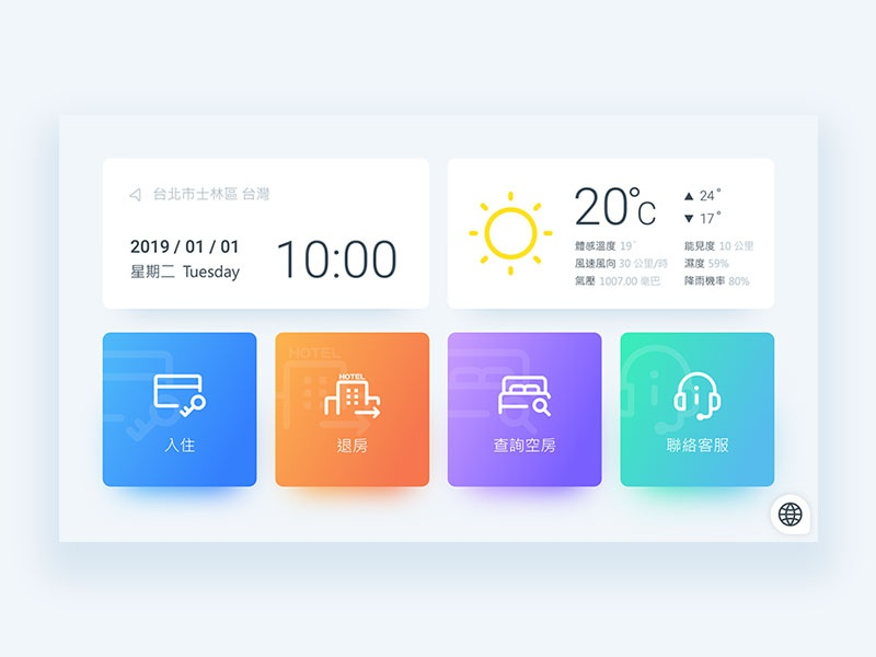 Check-in Home Page Design-1 interface design interface webdesign navigation conceptual-layout homepage design flatdesign ui