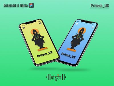 God Vitthal- with mockup branding typography illustration dailyui design ui app