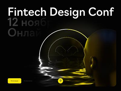Fintech Design Conf 2020: Teaser Website interface ux ui motion animation site website web event conference banks banking fintech