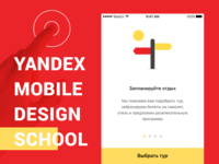 Yandex Travel Design Concept