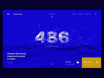 Kronstadt. Public space site concept russia sea park typography animation weather interface clean concept ui