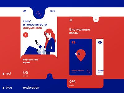 Two color exploration (ATM concept) design russia atm clean biometric typography branding illustration interface concept ui