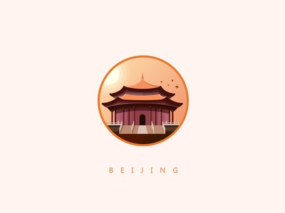 The Imperial Palace olympic games beijing icon photoshop sky ui yellow architecture illustrator