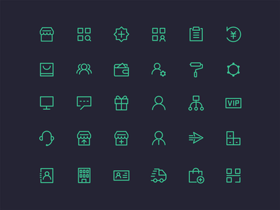 Shop line icons shop release new  personal gift find data,warehouse customer service mail list company
