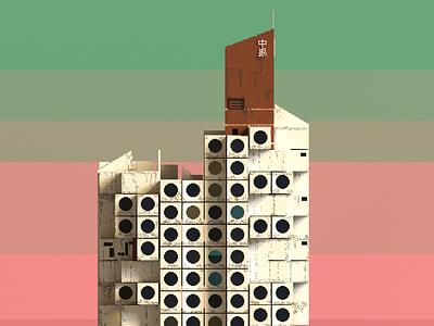 Scene   Nakagin Capsule Tower pixel magicavoxel illustration design space architecture building 3d voxel