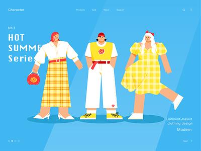 hot summer illustration