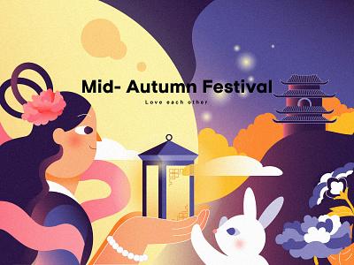 Mid-Autumn Festival mid-autumn festival vector festival graphic design design illustration