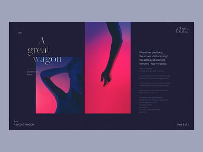 Closer in Lockdown | Rumi Serie poetry poem animated serif website photography