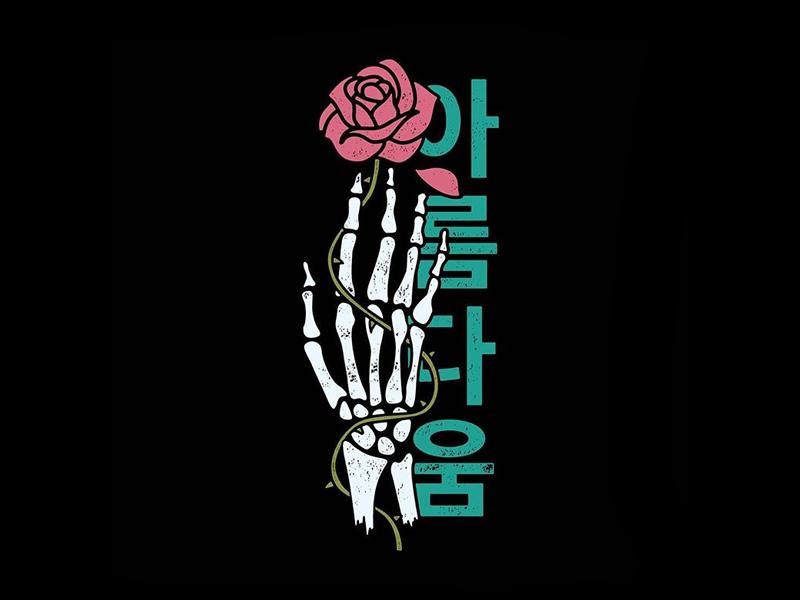 beauty death beauty korean flower hand skeleton