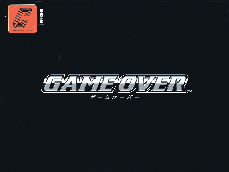 Game Over chrome retro vintage culture video game over game