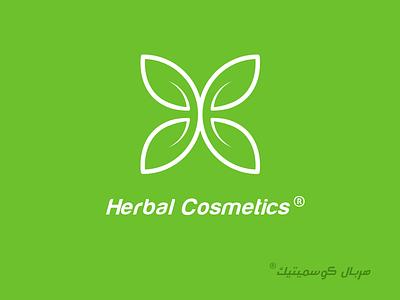 Herbal Cosmetics   logo mark logodesign logo leaves leaf herbal h letter green cosmitics branding brand