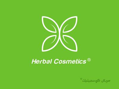 Herbal Cosmetics | logo mark logodesign logo leaves leaf herbal h letter green cosmitics branding brand
