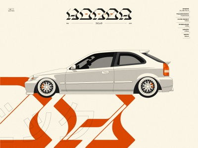 EK Hatch typogaphy japanese poster poster kanji japanese race illustraion honda civic honda car hatchback hatch