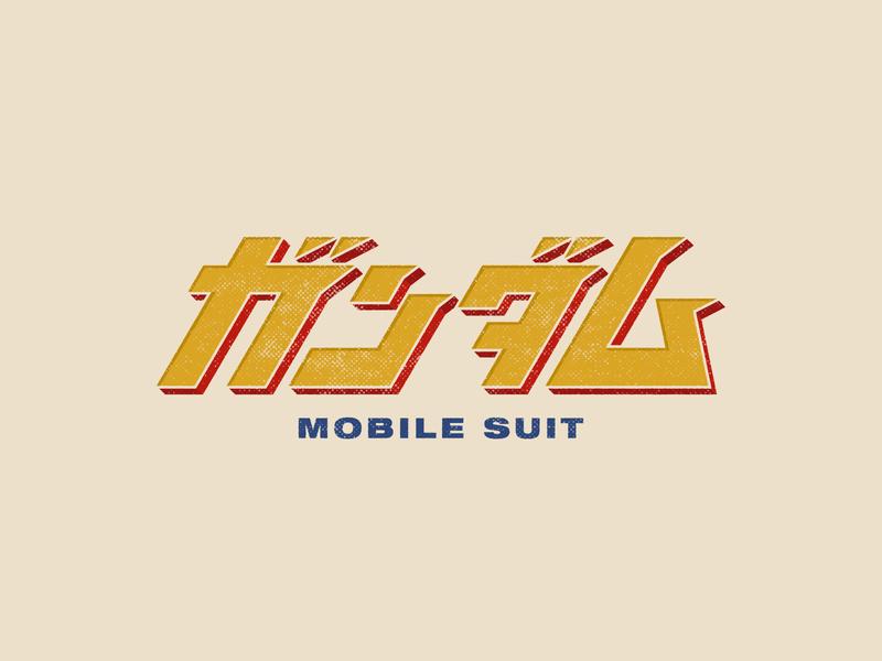 Mobile Suit Gundam kanji gundam vintage custom japanese typography