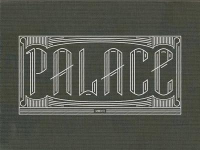 Palace Logo logo branding lettering hand lettering victorian retro art nouveau art deco vintage letterpress illustration typography
