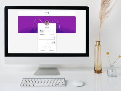 Delivery user experience ux ui user interface