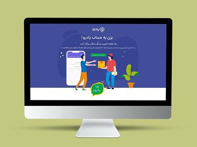 Podro vector user interface ux illustration user experience design marketing landing ui