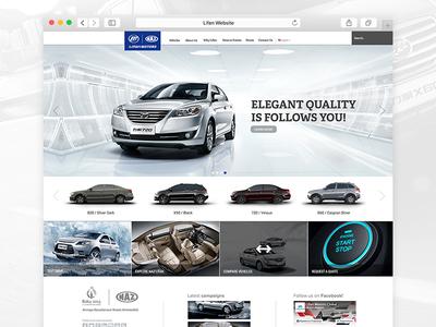 Lifan Motors Website