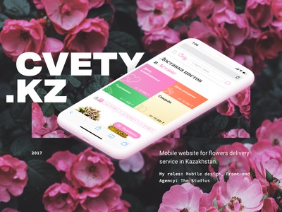 Showcase of flowers delivery service mobile design mobile ios ux flowers safari ui mobile design