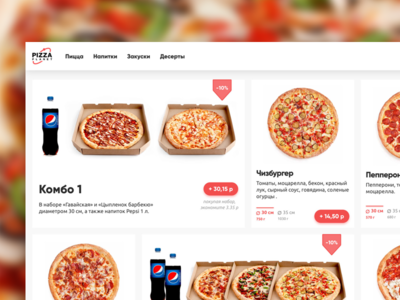 Pizza Planet — pizza delivery service showcase product design web design ux ui pizza
