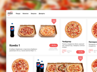 Pizza Planet — pizza delivery service showcase