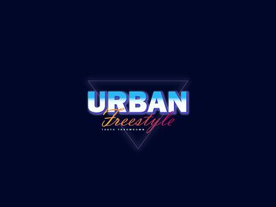 Urban Title 03 concept art design logo style typography artwork purple illustrator vector illustration