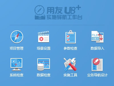 Icons Of Navigation icon navigation business financial data
