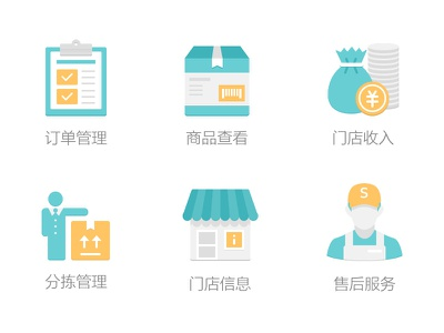 Flat Icon of App Home Screen flat sorting distribution physical distribution