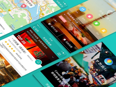 ++Mxtrip++ app and landing page travel lbs ui app