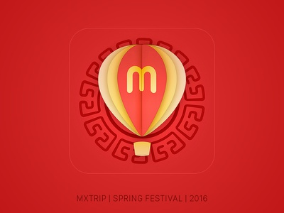 Appicon For Spring Festival chinese new year festival travel appicon