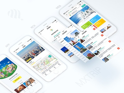 Mxtrip Multi Products Display chinese travel trip display xcx web app mobile multi