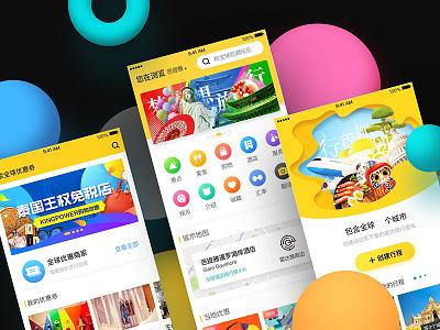 mxtrip app new version summary presentation ux ui app travel