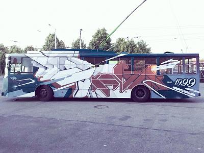KWT trolley lithuania graffiti design spraypainting lettering kaunas plugas