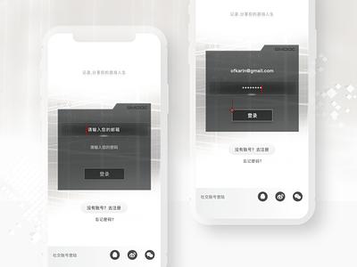 APP Login UI evaluation device mobile design ui login player game assassin app