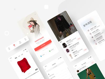 E-commerce APP UI broadcast simple mobile icon rent lease fashion goods detail app e-commerce