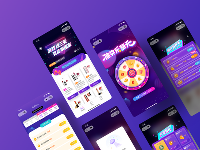 Roulette Game Mini Program UI weixin wechat mini program wheel dark ui roulette recharge raffle purple interaction game gambling dark