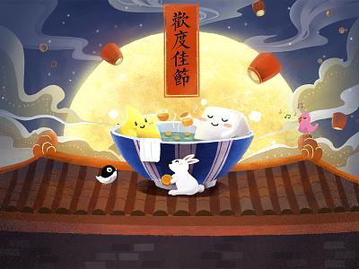 Mid Autumn Festival of DOUFU tofu star poster lantern moon mooncake mid-autumn procreate illustration app doufu