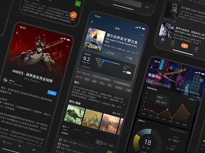 GMDOC Interface Redesign husky ui web mobile dark game