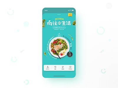 Healthy diet Page salad home ui app diet healthy