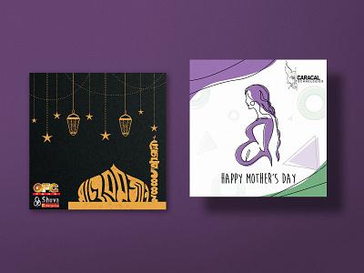 Creative Social Media Post: Typography poster creative bengali typography typography ramadan mothers day social media illustration graphic design